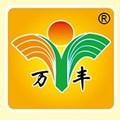 Công ty Giống cây trồng Vạn Xuyên – Trung Quốc